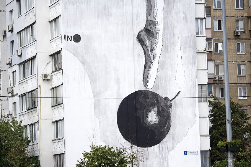 INO - Instability (detail), ArtUnitedUs, Kiev, Ukraine, 2016, photo credits of the artist