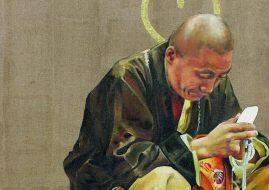 Eingebung (Gemälde of Leinwand) (detail)