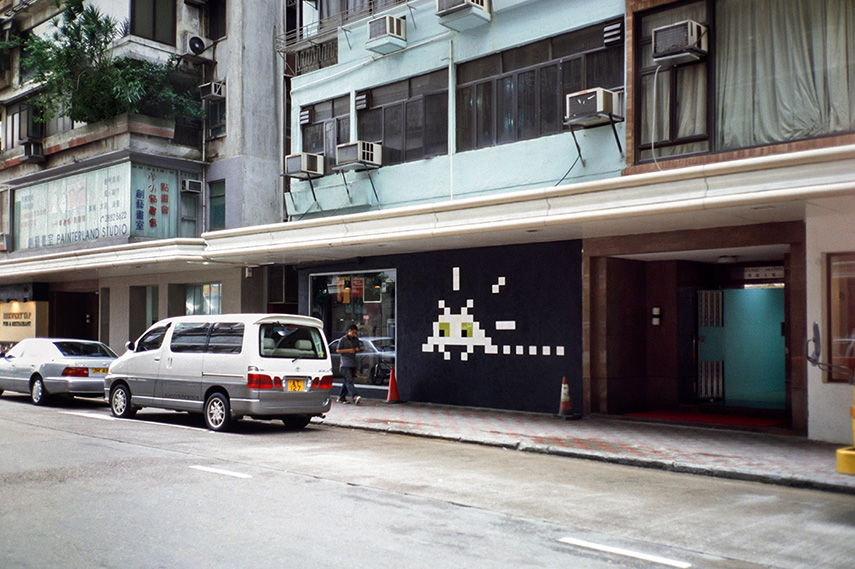 Invader - HK_19, Hong Kong, 2001 pts news 2013 2014 score 2011 2007 privacy terms log invade 2000