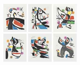 Joan Miro-Rene Char, Le Marteau sans Maitre, Le Vent d'Arles, Paris, 1976-1976