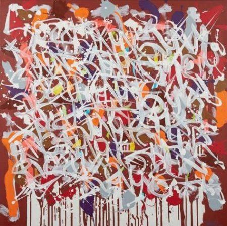 JonOne-Bloody Sunday !-2010