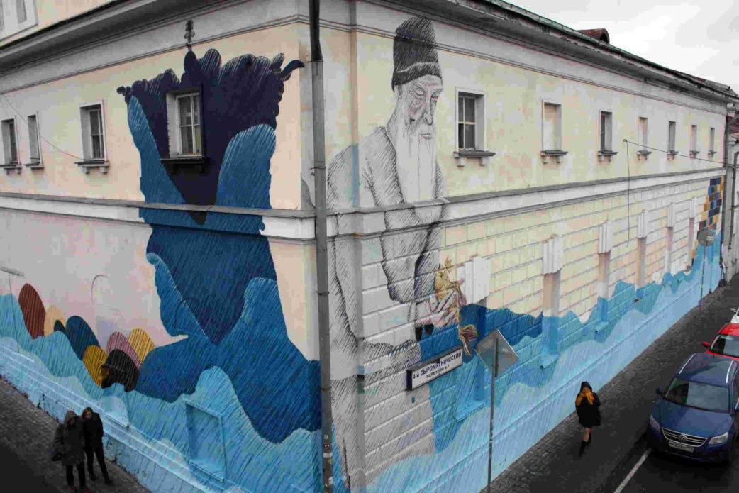 Karl Addison - The Fisherman & The Fish, Moscow, 2014
