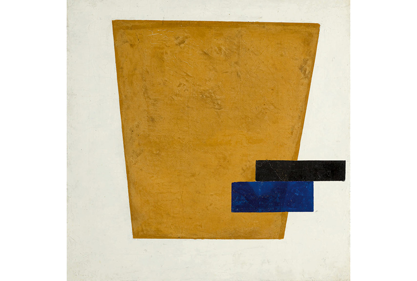 Kazimir Malevich - Suprematist Composition With Plane In Projection, 1915