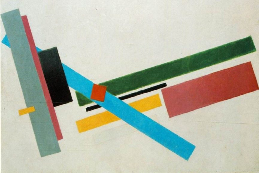 Kazimir Malevich Paintings How Suprematism ...