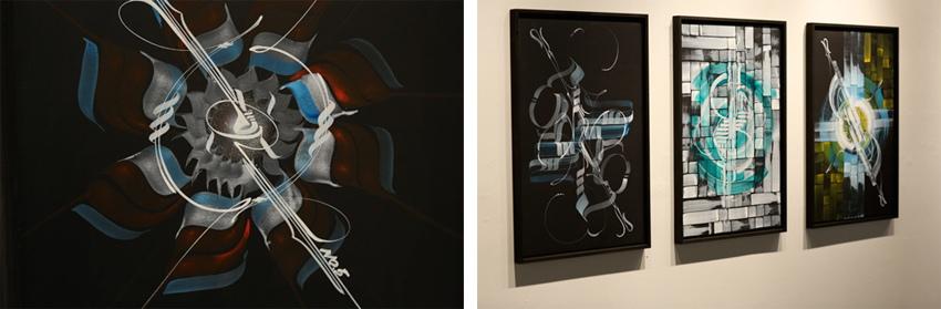 Kenji Nakayama - Études Exhibition at 4th Wall Project, 2014