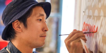 Kenji Nakayama - Photo by Heather McGrath