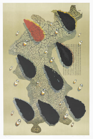 Kim Tschang-Yeul-Waterdrops, from Official Arts Portfolio of the XXIVth Olympiad, Seoul, Korea-1988