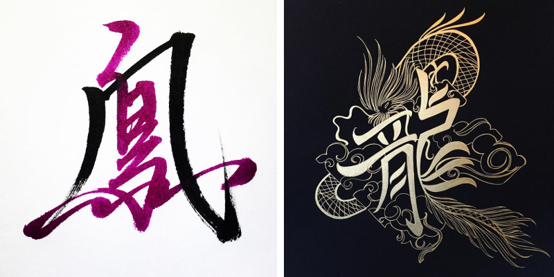 Left Rayna Type - Untitled, Right Rayna Type - Dragon, 2015