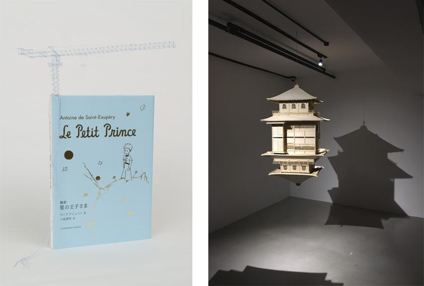"""Left Tectonic Model (Antoine de Saint-Exupéry's Le Petit Prince""""), 2016 Right Courtesy McNamara Art Projects"""