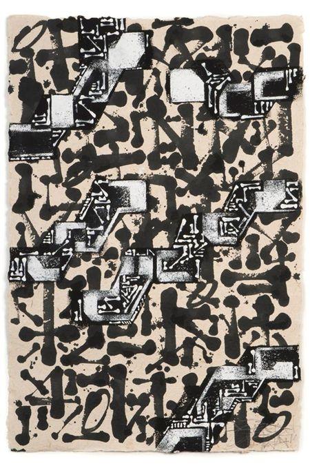 Lek & Sowat - Da Mental Vaporz piece for the Avoha auction, 2015