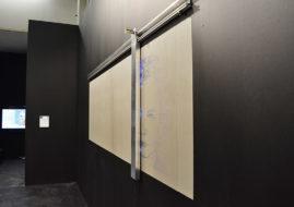 Liat Segal - Attending Machine, 2015
