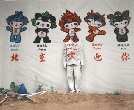 Liu Bolin-Beijing Welcomes You-2007