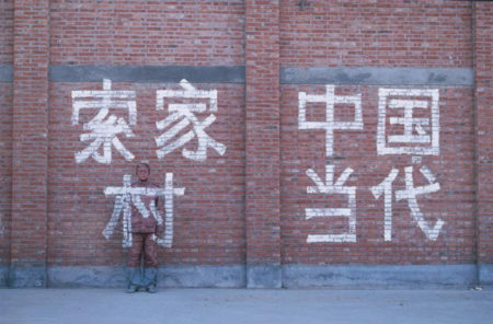 Liu Bolin-No.4 Village SO-2005