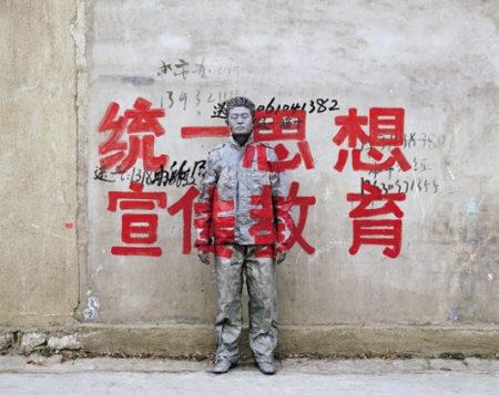 Liu Bolin-Unite Ideas, Propagate Education-2006