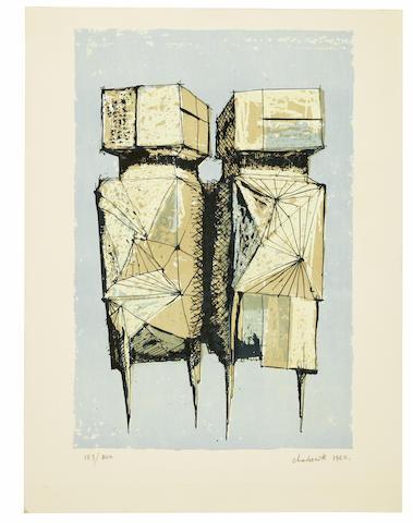 Lynn Chadwick-Die Beiden Wachter-1960