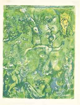 Marc Chagall-Abdullah discovered before him and on his right and left Mountains of Water..., Plate 9 from Four Tales from The Arabian Nights-1948