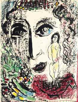 Marc Chagall-Chagall Lithographe, Andre Sauret, Monte-Carlo-1963
