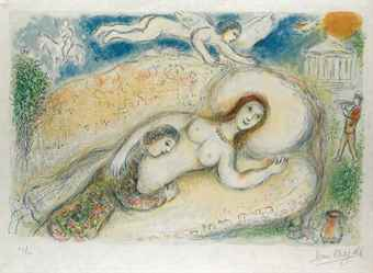 Marc Chagall-Circe, from L'Odyssee-1975