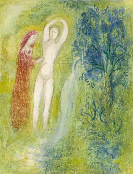 Marc Chagall-Daphnis et Chloe au Bord de la Fontaine pl. 7 from Daphnis et Chloe-1961