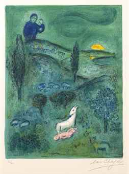 Marc Chagall-Decourerte de Daphnis par Lamon, from Daphnis and Chloe-1961