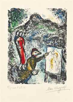 Marc Chagall-Devant St-Jeannet-1972
