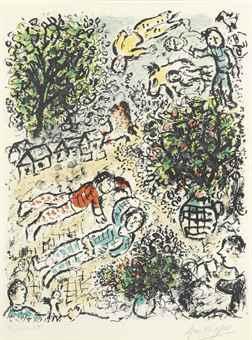 Marc Chagall-L'Arbre Vert-1984