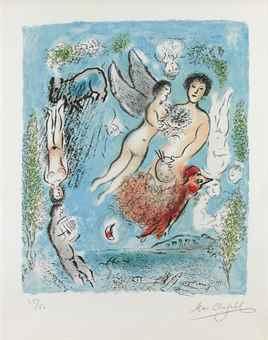 Marc Chagall-L'Ile de Poros-1980