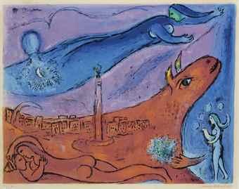 Marc Chagall-La Bastille-1954