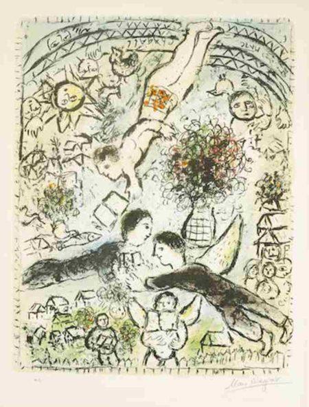 Marc Chagall-Le Ciel-1984