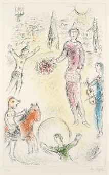 Marc Chagall-Les Clowns Musiciens-1980