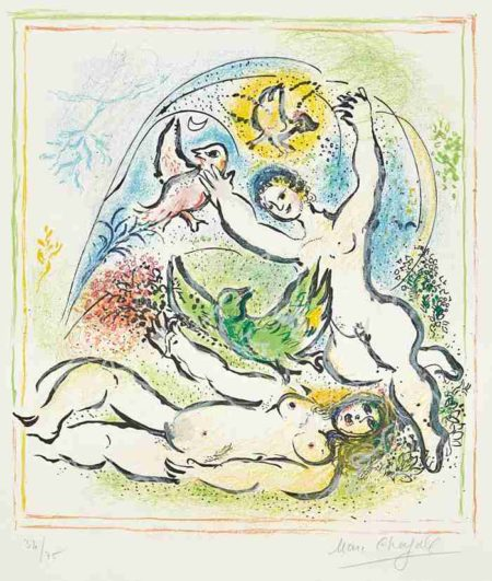 Marc Chagall-Ma belle aura de moi demain une colombe...(My Beautiful Aura of me Tomorrow a Dove...) from Sur la terre des Dieux (The Land of the Gods)-1967