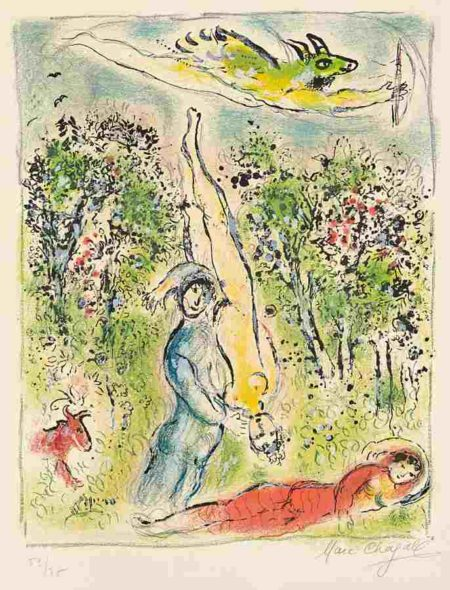 Marc Chagall-Nous habitons parmi les fleurs...(We Live Among the Flowers...), from Sur la terre des Dieux (The Land of the Gods)-1967