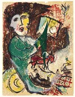 Marc Chagall-Poemes, Cramer Editeur, Geneva-1968