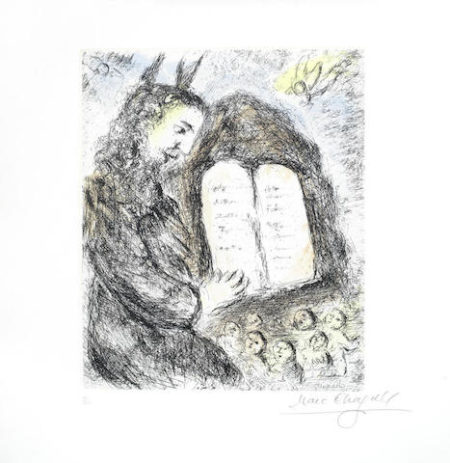 Marc Chagall-Songes: Moise, Plate XVIII-1981