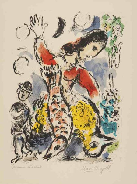 Marc Chagall-The Dance-1972