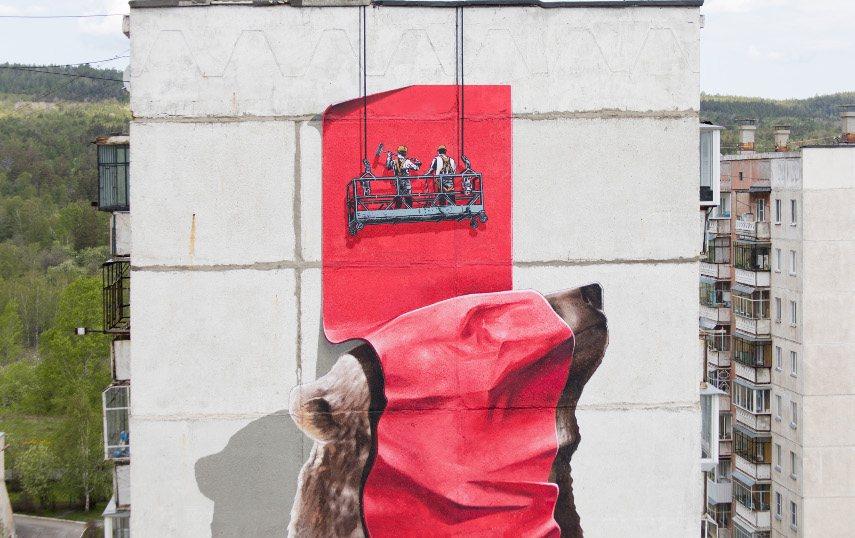 NEVERCREW - Baring Machine, Satka, Russia, 2017 - Image courtesy of the artist
