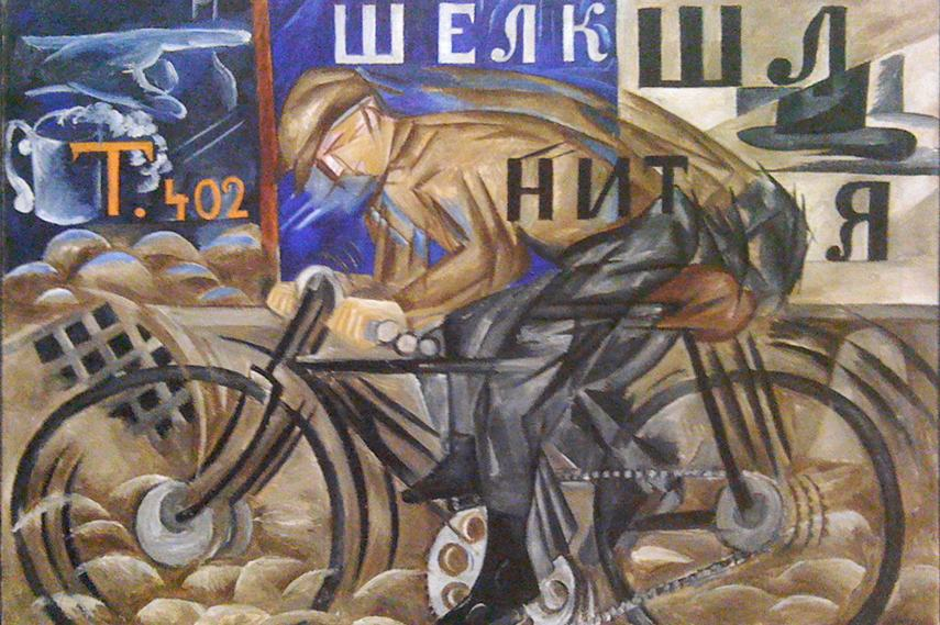 russian sculpture grade including school space music expressionism italian manifesto movements russian tommaso group dynamism Natalia Goncharova, Cyclist, 1913