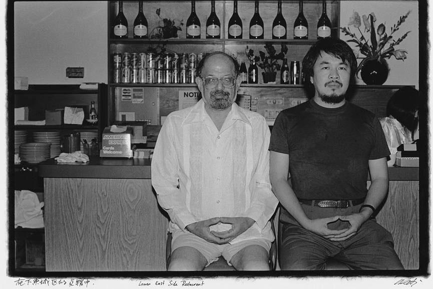 New York Photographs, 1983-1993, Lower East Side Restaurant, 1988