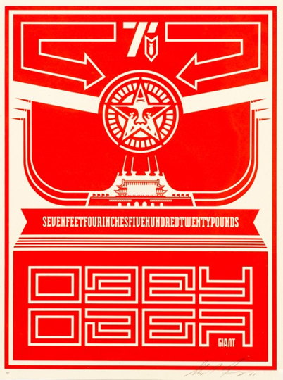Shepard Fairey-Obey Chinese Banner-