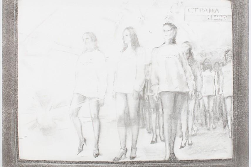Olga Chernysheva - untitled (Country and World), 2013 galerie september ndsm noord werf