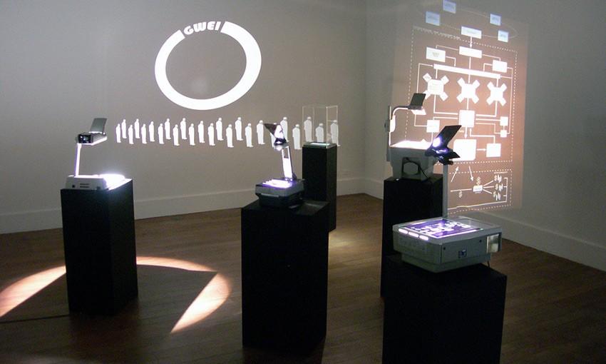 Google Will Eat Itself, installation at MOCA in Tapei
