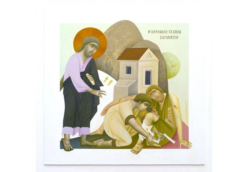 Fikos - Parable of the good Samaritan