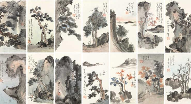 Sotheby's Hong Kong, Upcoming Auctions