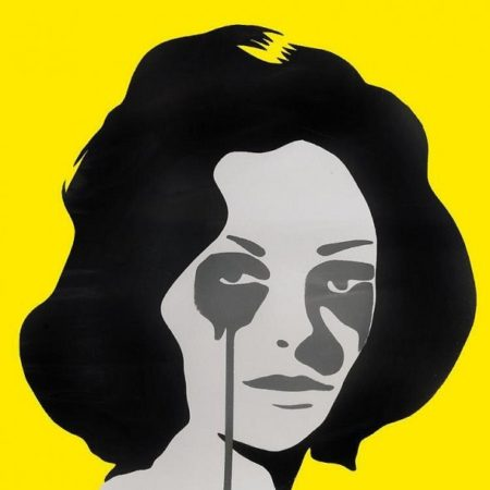 Pure Evil-David Bailey's Nightmare Yellow-