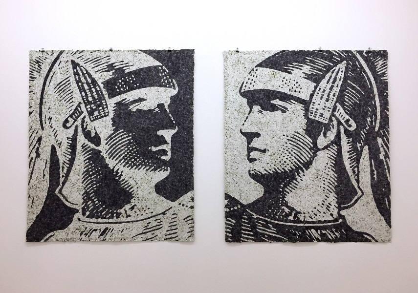RYR new media art made with shredded money