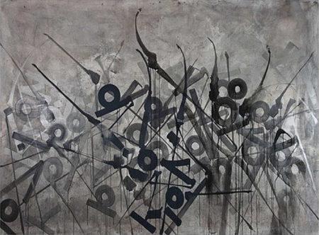 Retna-Spearhead-2013