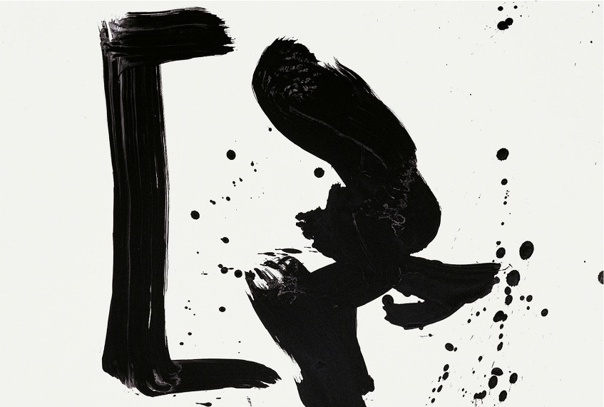 Robert Motherwell use of black, abstract American and modern jackson pollock new expressionist work, elegy gallery 1991