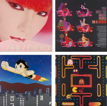 Rupert Jasen Smith-Shiseido; Honda; Astro Boy; and Packman from Homage to Andy Warhol-1988