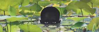 Ruud Van Empel-World #17-2006