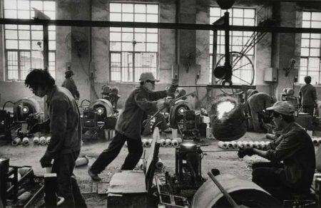 Shih-Yen Foundry, Hupei Province, China-1989